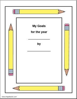 my goals essay